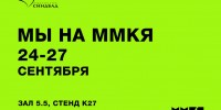 Издательство «Синдбад» примет участие в ММКЯ