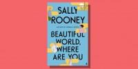 Третий роман Салли Руни уже в переводе