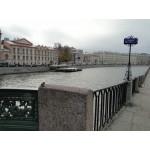 До свидания, Санкт-Петербург!