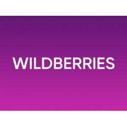 Теперь издательство «Синдбад» представлено и в интернет-магазине Wildberries